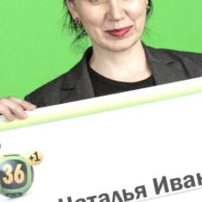 Мадина Иванова, Санкт-Петербург