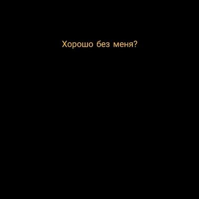 Софья Говран