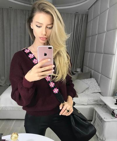 Alexa Nash