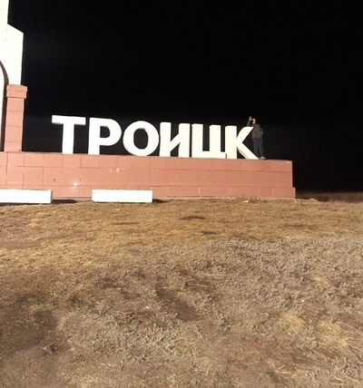Дима Хайретдинов, Коркино