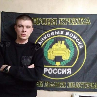 Федёр Тихвинский, Москва