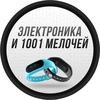 Хамидилло Закиров 9-93