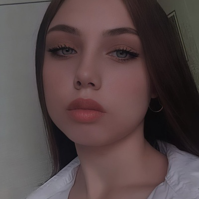 Кристина Муслимова