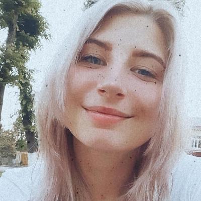 Настя Горбунова