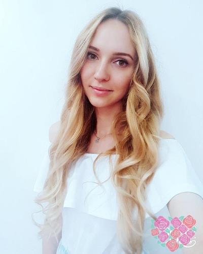 Эмилия Дмитриева, Москва