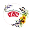"ООО «Вивид» / LLC ""Vivid"" (TM ""VIVID"")"