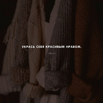Карина Берсанова, Калининград