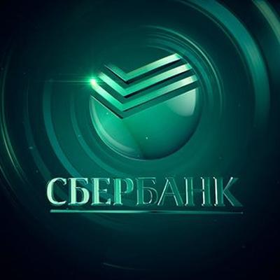 Ленуся Яковенко, Пирятин