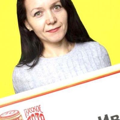 Alia Sidorova, Moscow