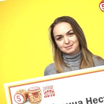 Аида Громова