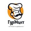 ГурМант—полуфабрикаты, колбаса и деликатесы