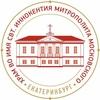 Храм Иннокентия Московского