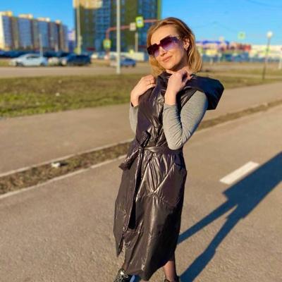 Ekaterina Sharygina