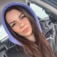 АнастасияБугаева