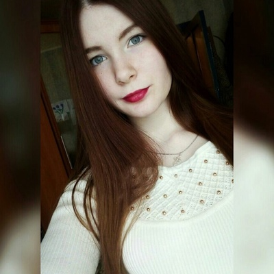 Алина Коссметичка, Апатиты