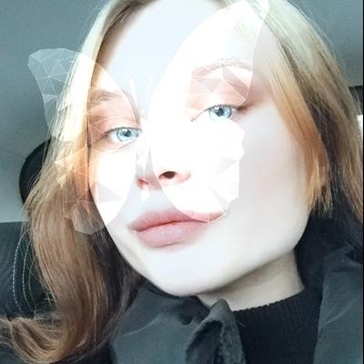 Вита Сергеевна