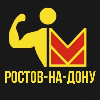 Екатерина Метрофитнес, Ростов-на-Дону