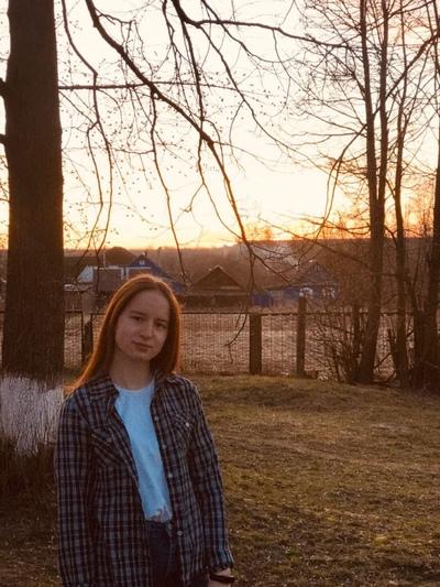 Аня Шибаева, Минск