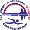 СШОР по плаванию РАДУГА - Санкт-Петербург