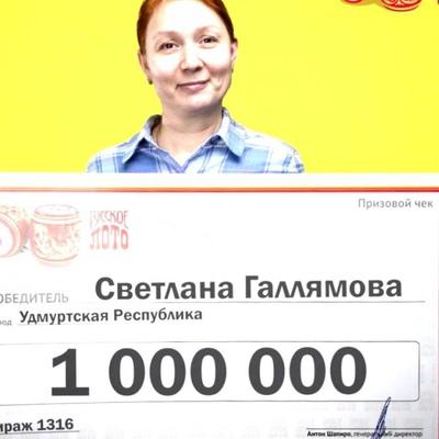 Милана Павловскийа