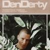 16.04 / DenDerty - презентация альбома / СПб