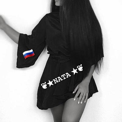 Романовская Наташа, Тюмень