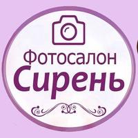 ОксанаСаранская