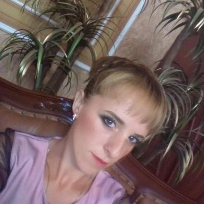 Ольга Перевягина