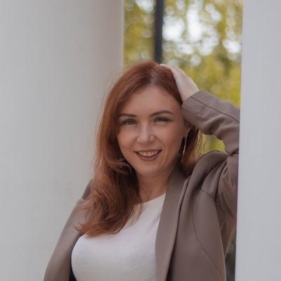 Елена Тюняева, Екатеринбург