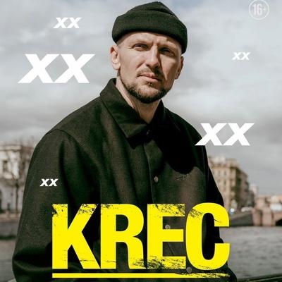 Fuze Krec, Санкт-Петербург