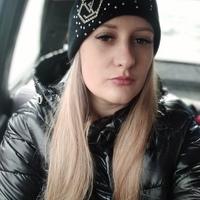 ТатьянаАфанасьева