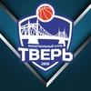 Баскетбольный клуб «Тверь»