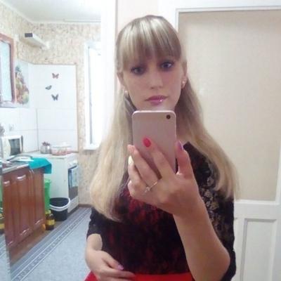Яна Корешкова, Называевск