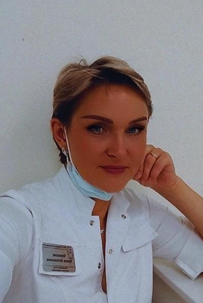Ирина Черыкова, Тюмень