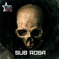 Страйкбол|Sub Rosa