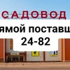 Абдулбосит Сайдахмадов 24-121, 2Б-26