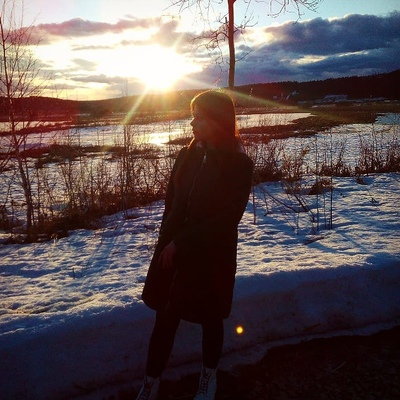 Катя Никитина, Пермь