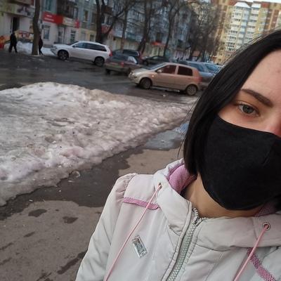 Alena Lobanova, Екатеринбург