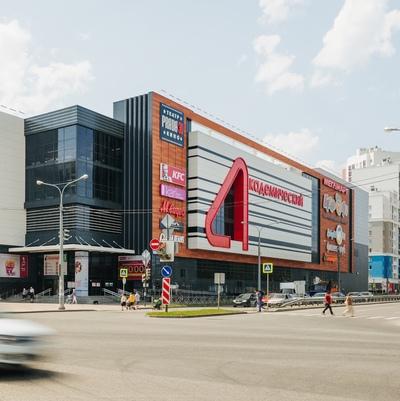 Торговый-Центр Академический, Екатеринбург