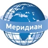 Меридиан | Магазин мебели в Томске