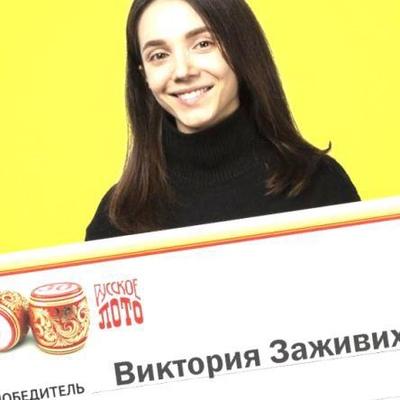 Елизавета Коршунова