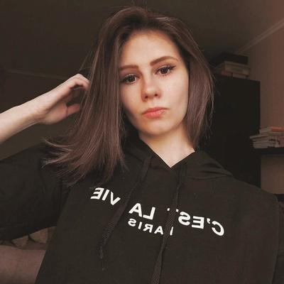 Настя Романова, Балашиха