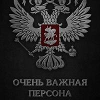 АртёмБелявский