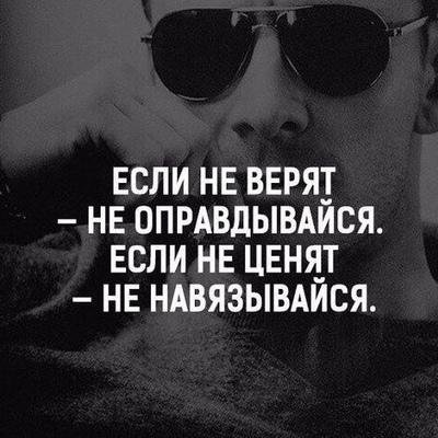 Рахаз Элембаум, Симферополь