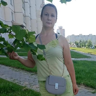 Ольга Гарина, Минск