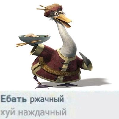 Асан Сейранов