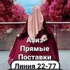 Азиз Сафаров 24-109