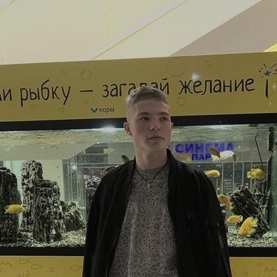Евгений Вадимович