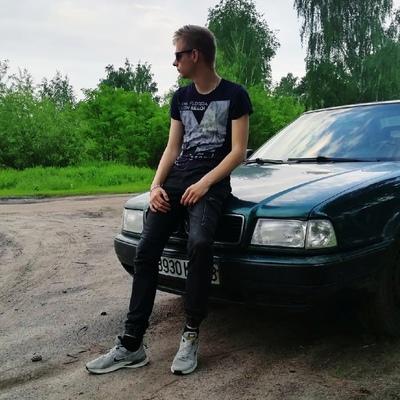 Слава Маслов, Гомель