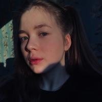 ЛизаАлександрова
